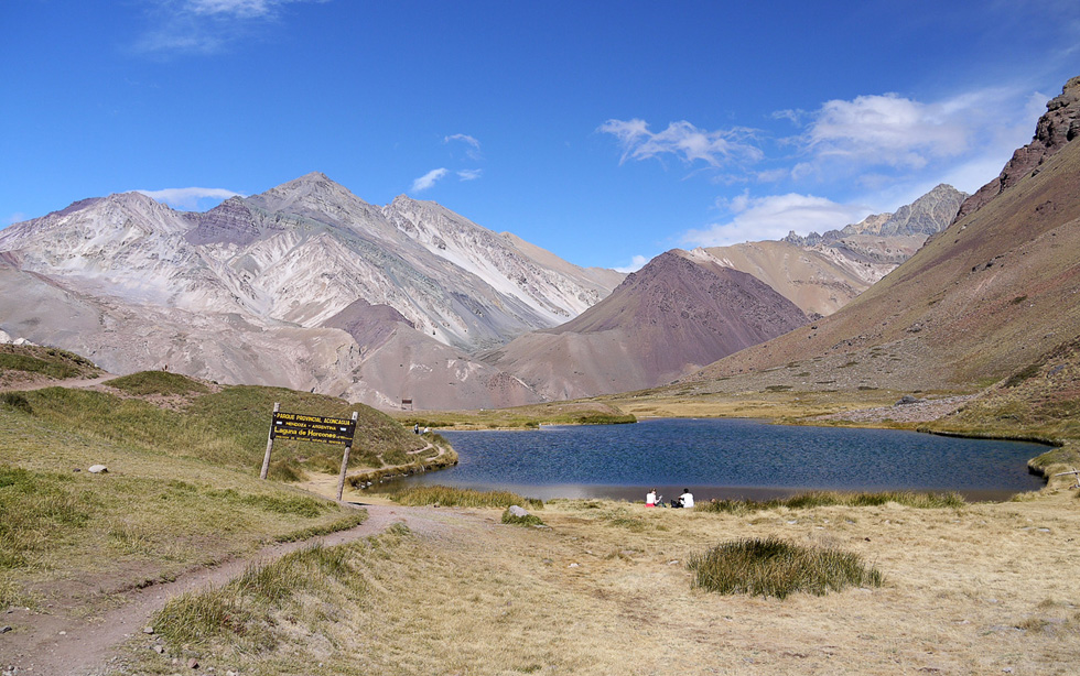 Озеро в районе Аконкагуа