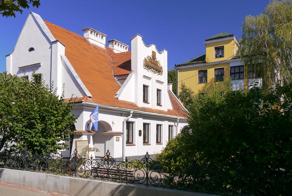 Музей истории Бреста