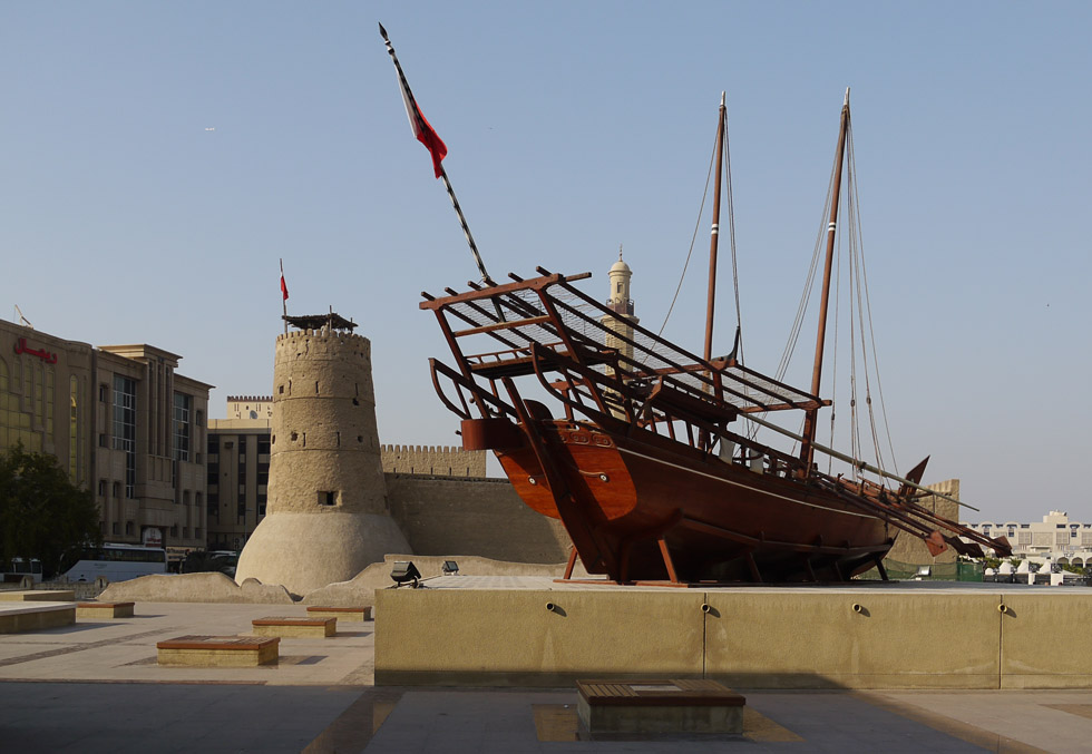 Крепость и музей Дубаи