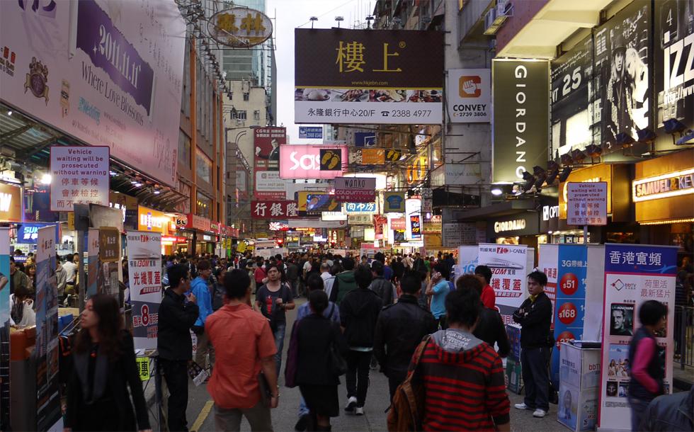 Шопинг в Гонконге