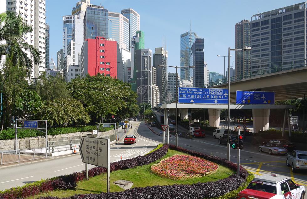 Дома в Гонконге