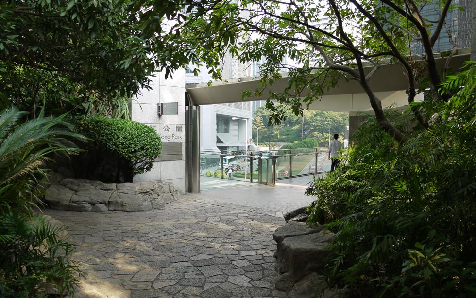 Парк в Гонконге