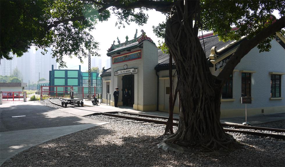 Железнодородный музей