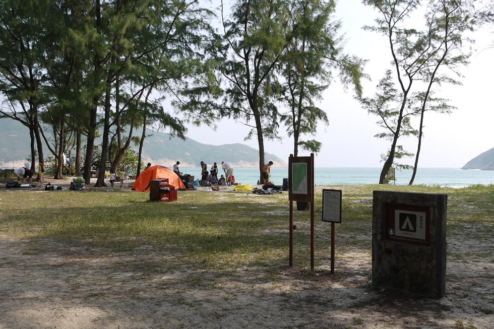 Место для палаток