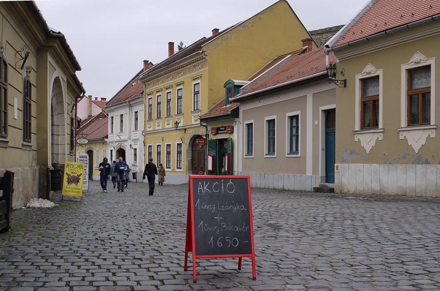 Пешеходная улица.