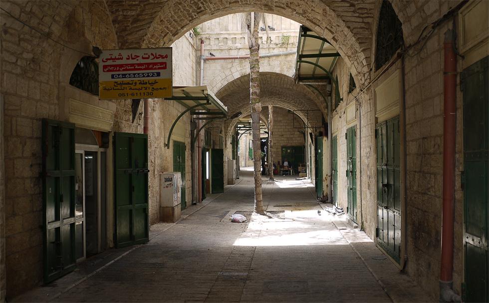 Пустая улица Назарета