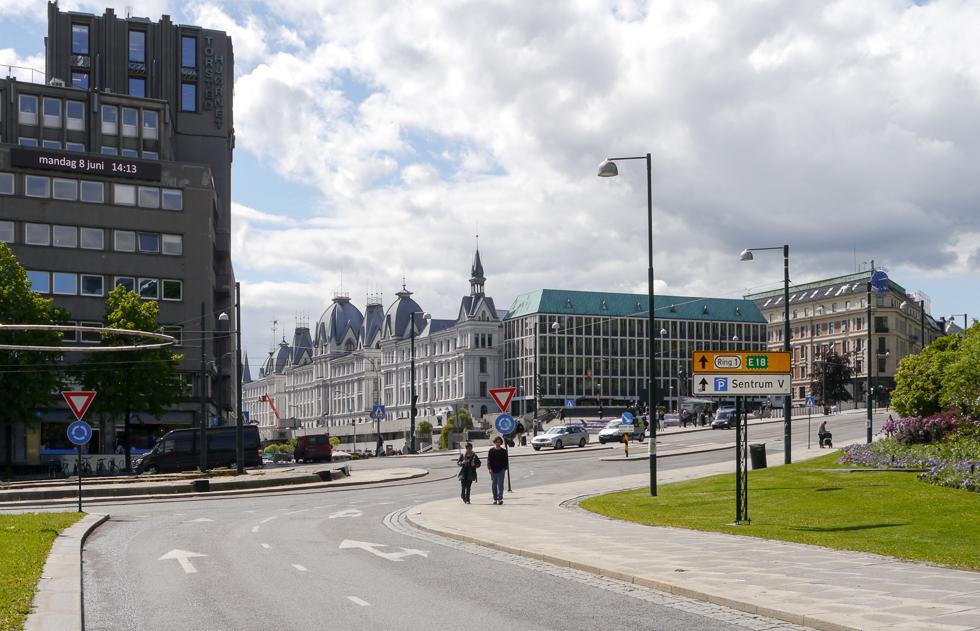 Вид на министерство иностранных дел Норвегии