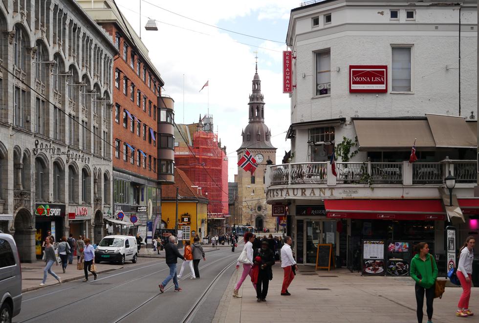 Улица Осло