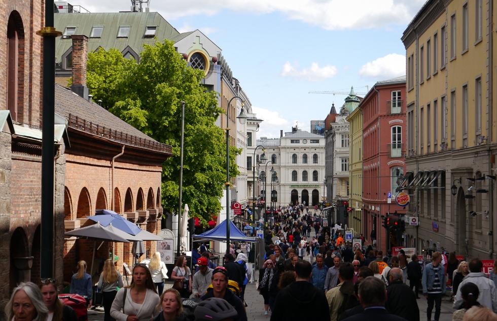 Осло и люди