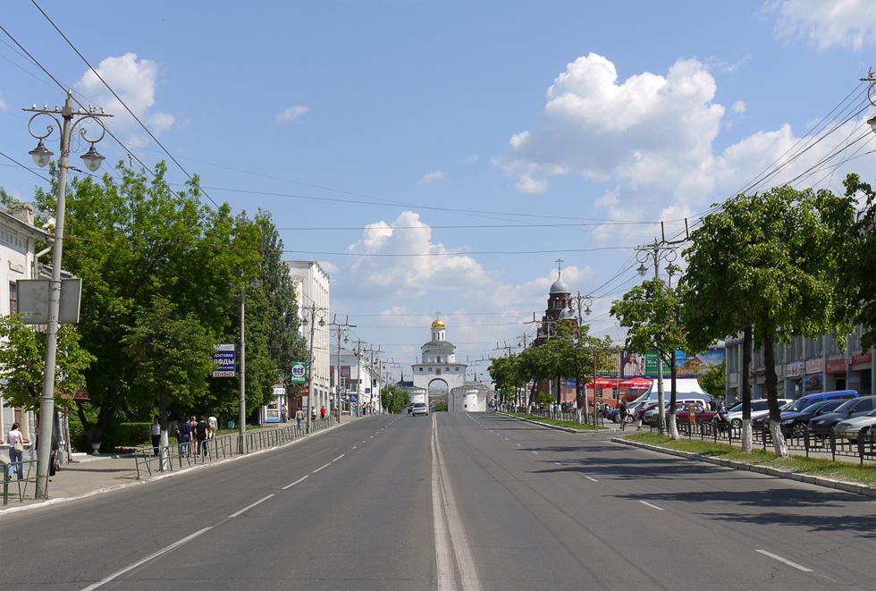 Дорога в центр и Золотые ворота