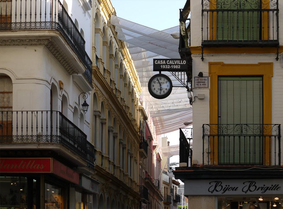 Укрытие от зноя в Севилье