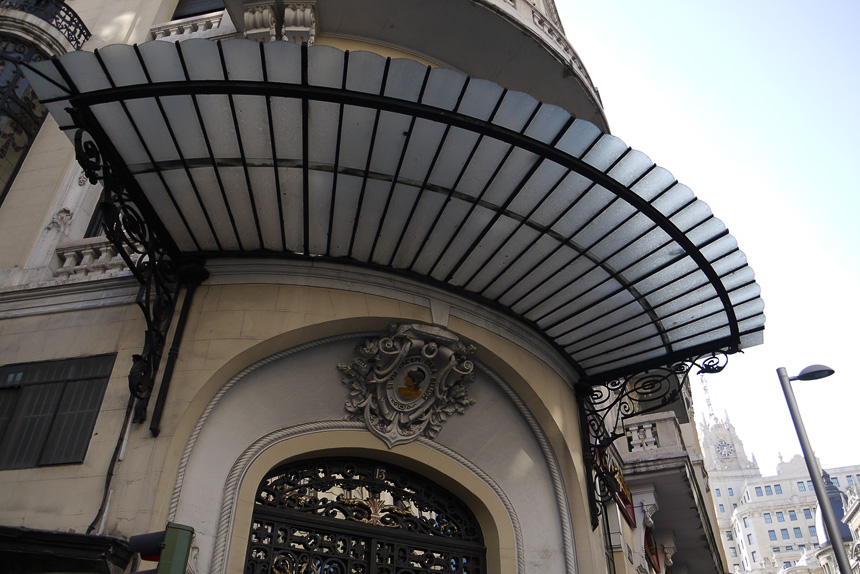 Козырёк в Мадриде