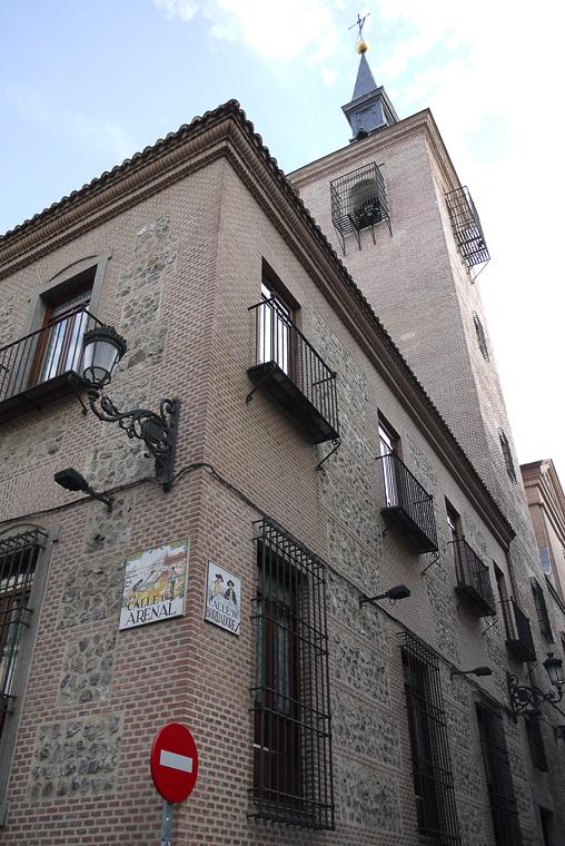 Башня в Мадриде