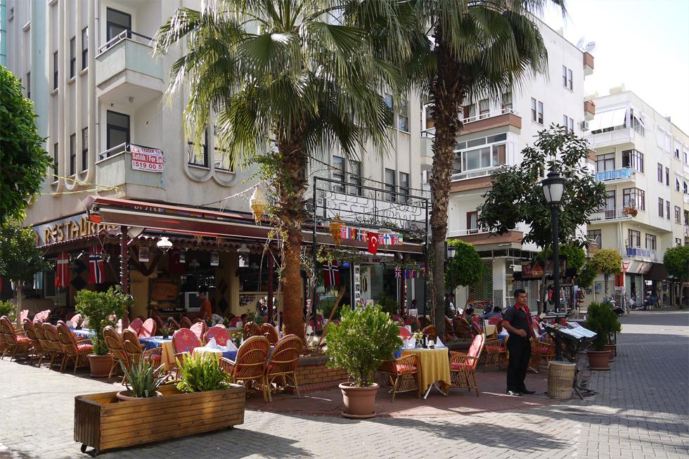 Городской ресторан