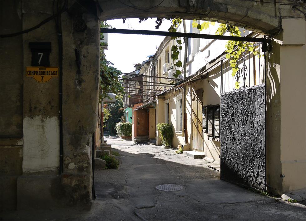 Дворик в Одессе