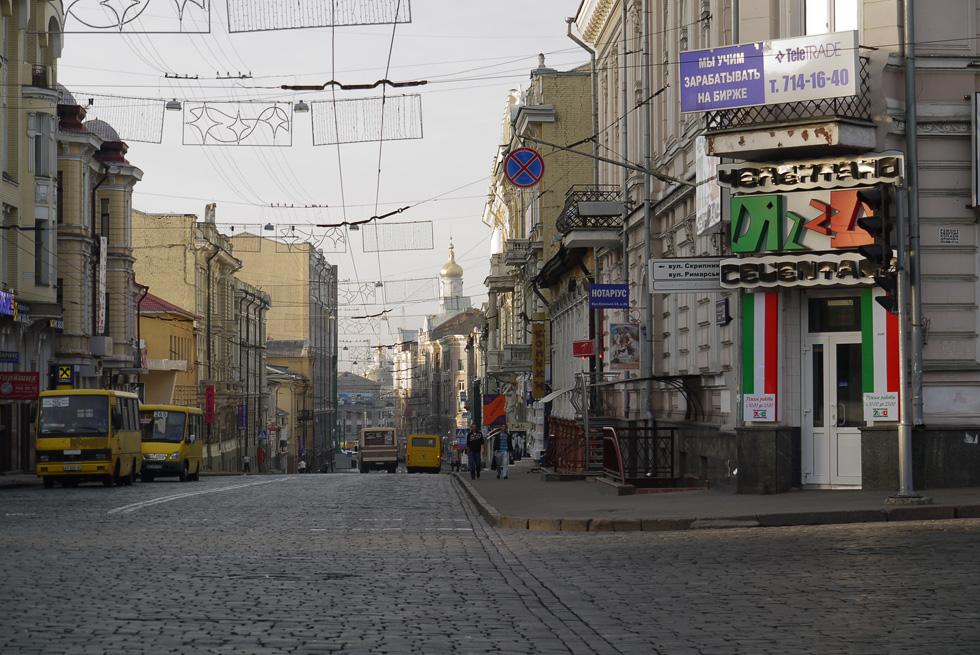 Улица Харькова