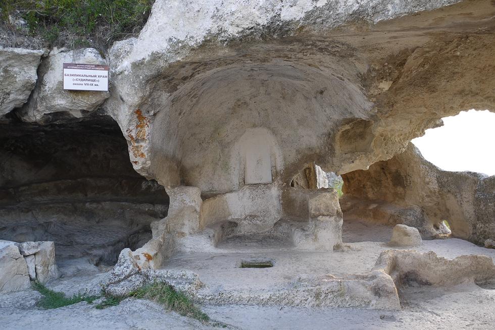 """Базиликальный храм """"Судилище"""", примерно VII -- IX века."""