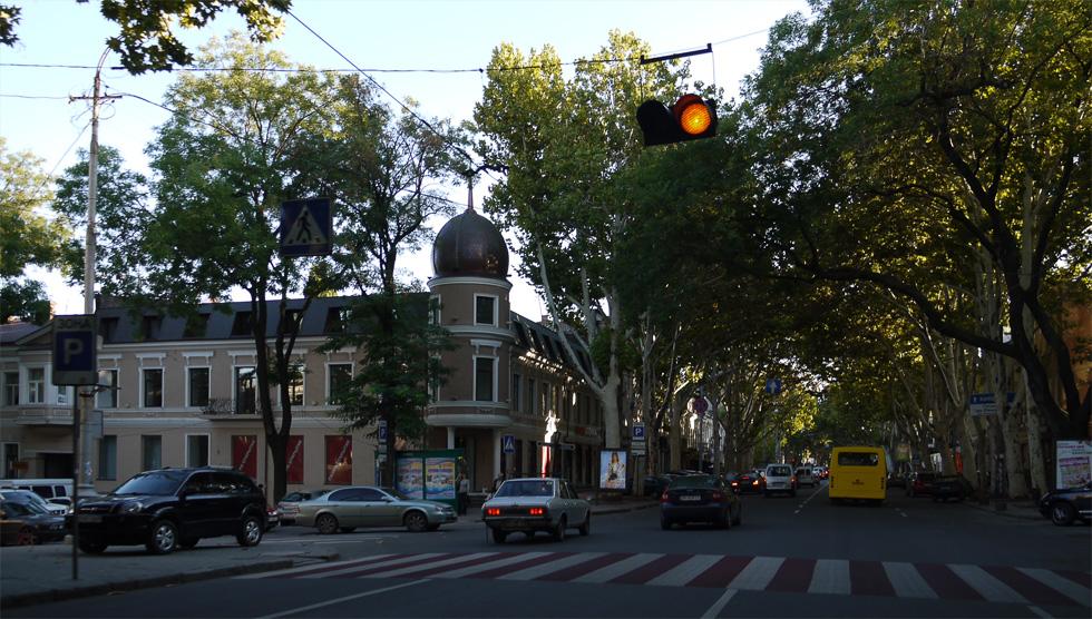 Улица Одессы