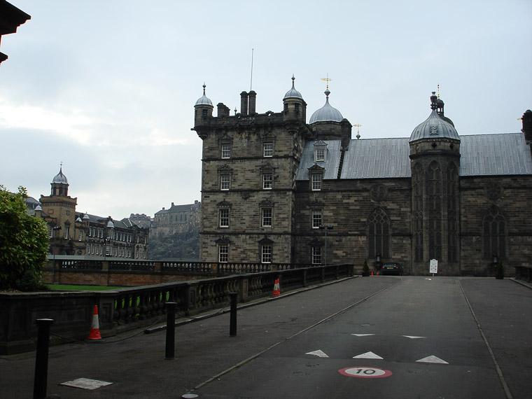 Эдинбург. Улица