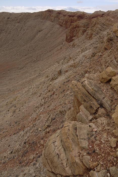Край метеоритного кратера