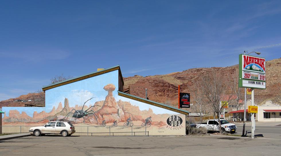 Моэб, Юта (Moab, UT)