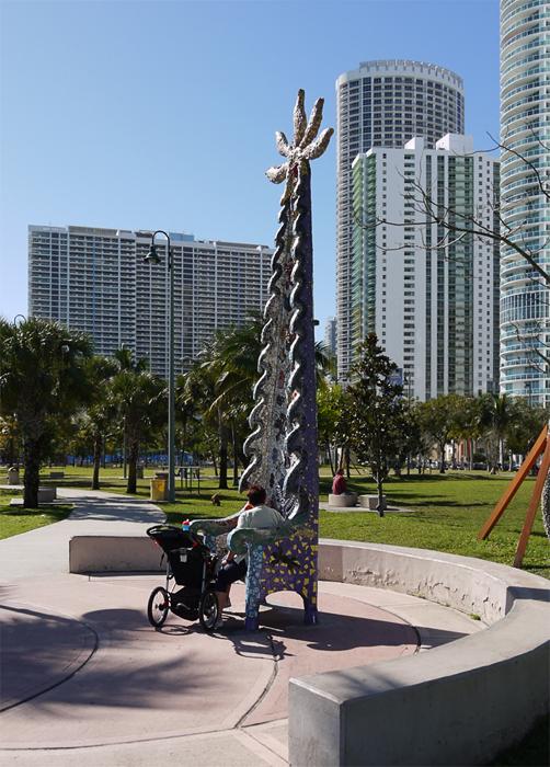 Парк в даунтауне