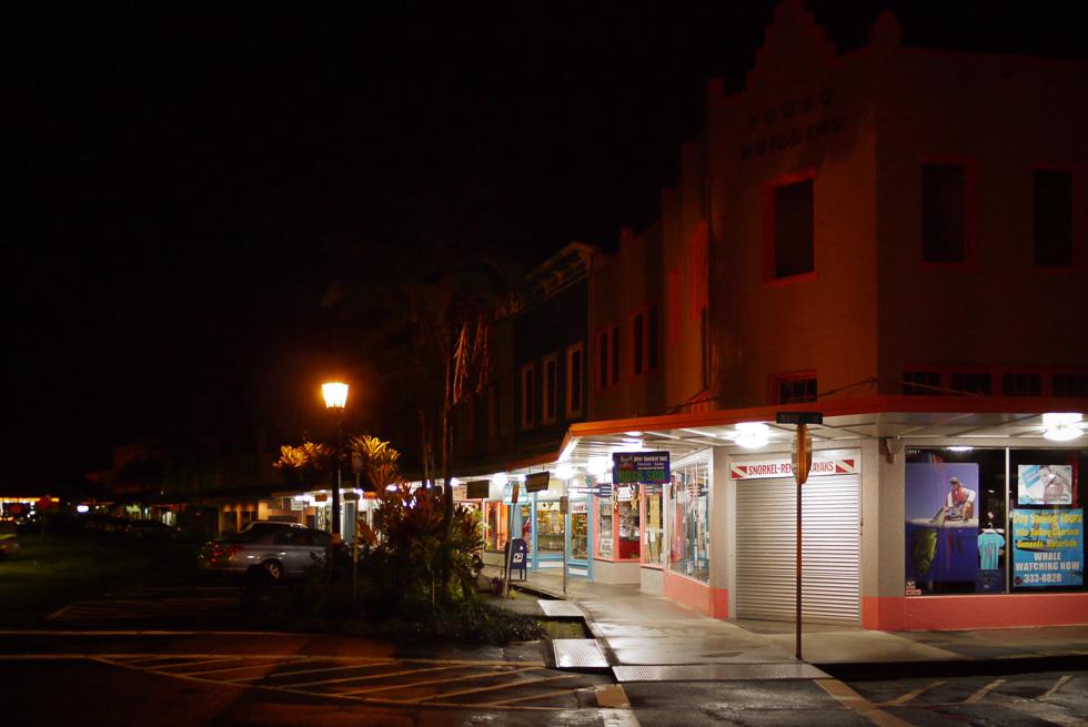 Хило ночью