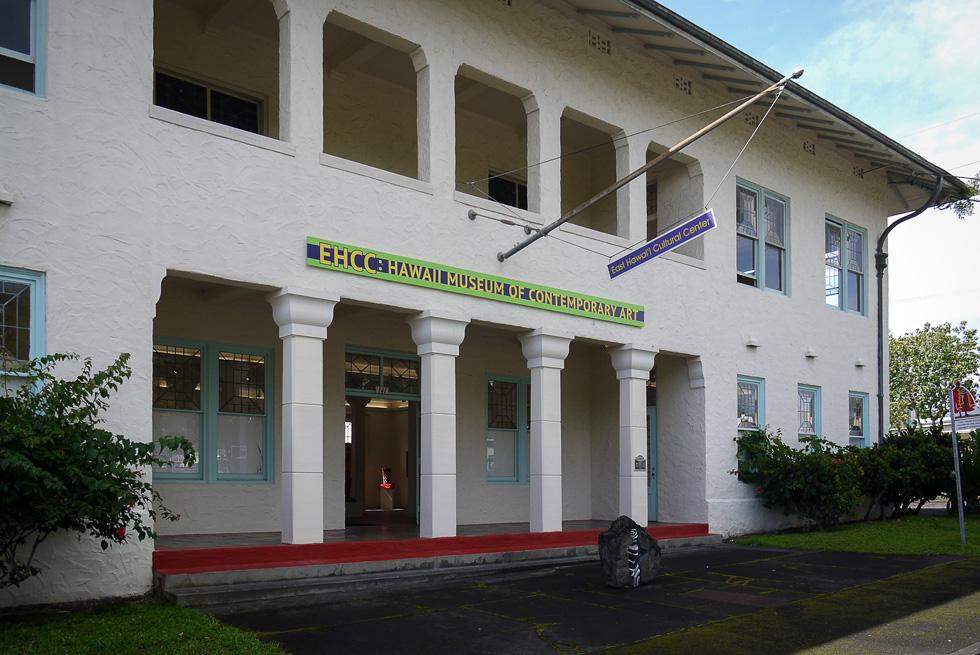 Музей современного искусства в Хило