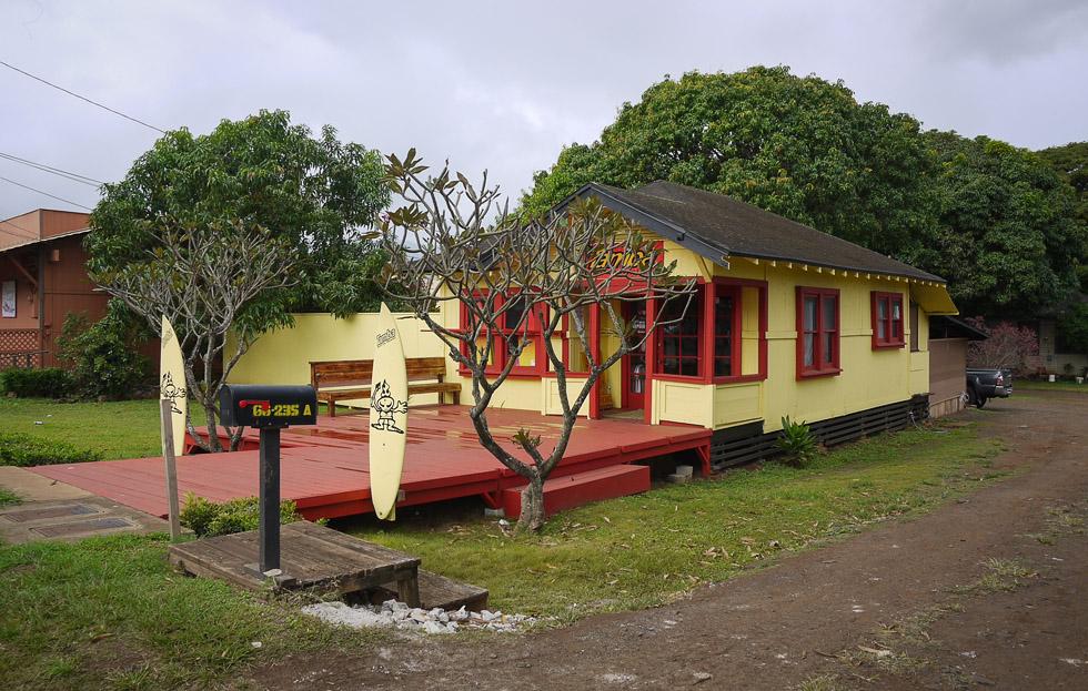Магазин на Оаху, где продаются доски.