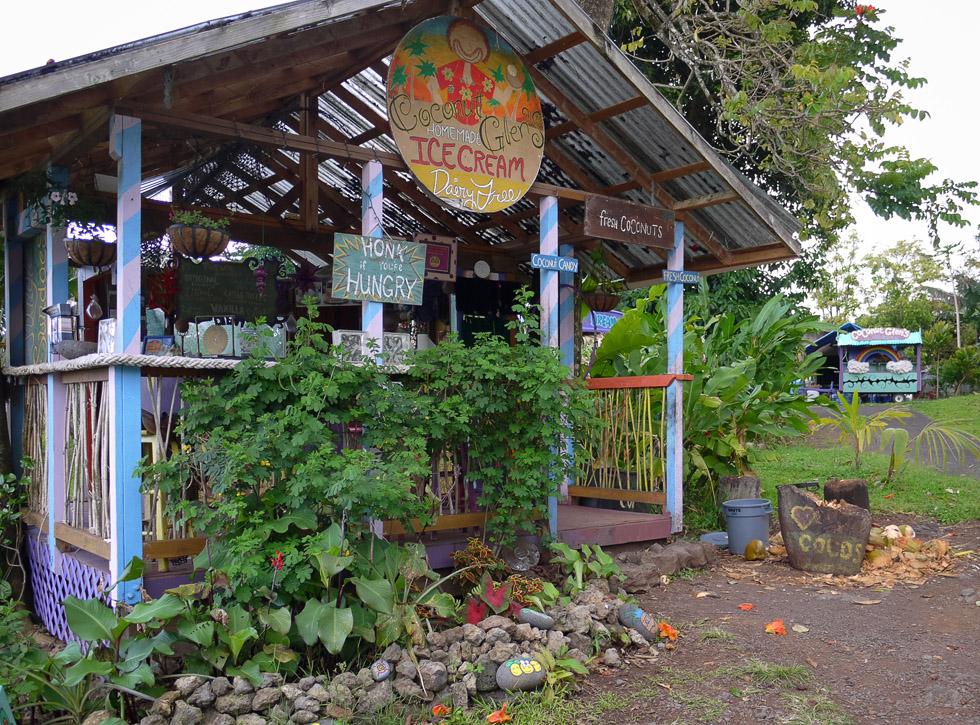Магазинчик Glen's Coconut